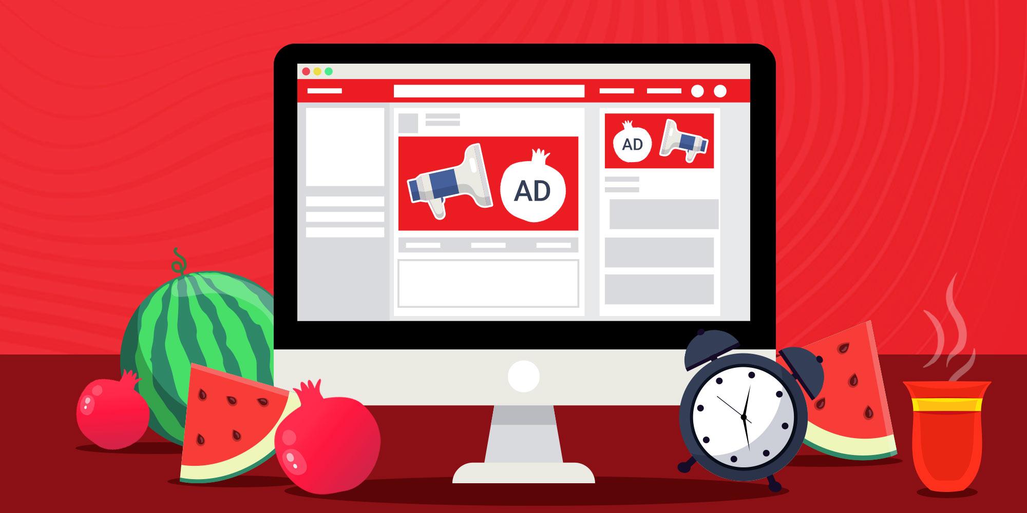 اجرای فضای یلدا در کمپین تبلیغاتی
