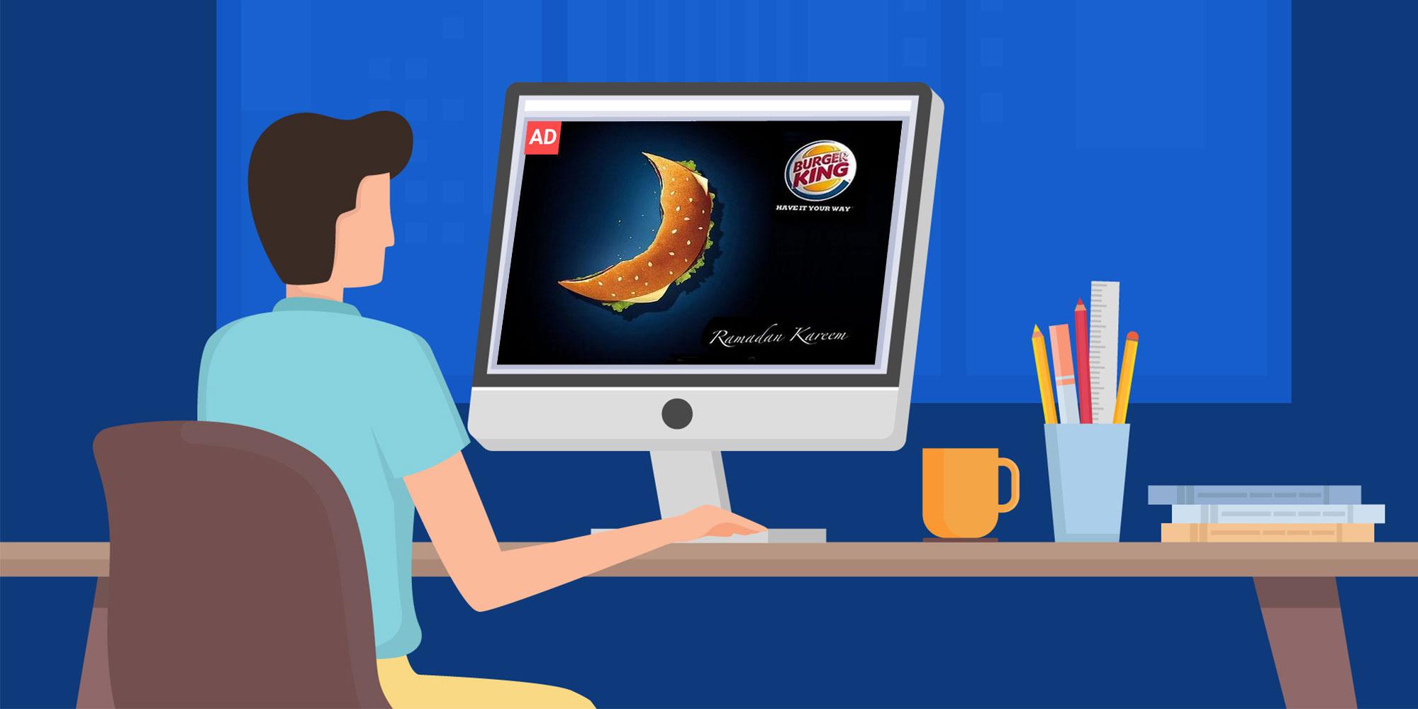 محتواهای تبلیغاتی متناسب با ماه رمضان